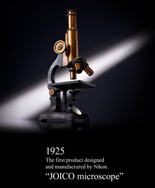 Picture of Nikon's first product, a microscope
